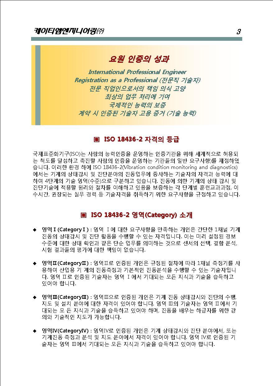 2019 교육과정안내 3.jpg